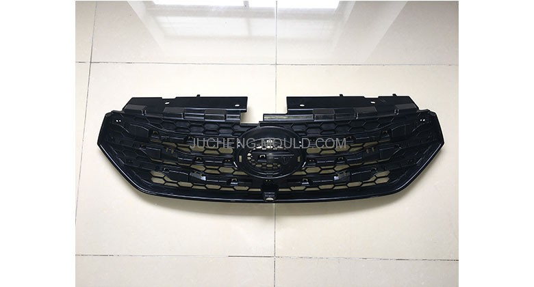 Front Air Grille